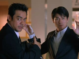 Film still from Johnnie To's Running out of Time