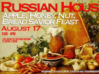 Russian House apple nut honey savior feast day