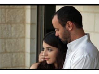 Jewish Film Festival presents Under the Same Sun
