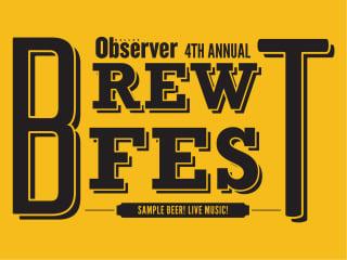 2014 Dallas Observer Brewfest