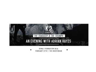 """An Evening with Adrian Hayes"" benefiting Denali Foundation"