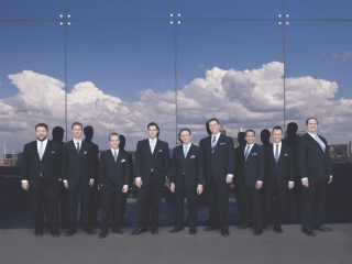 Chamber Music Houston presents Cantus