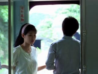 Also Like Life - The Films of Hou Hsiao-hsien screening: Dust in the Wind