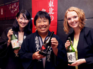 Japan-America Society of Dallas/Fort Worth presents Sake Tasting & Lecture