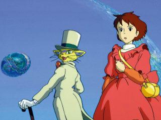 Angelika Film Center presents Studio Ghibli Festival: Whisper of the Heart