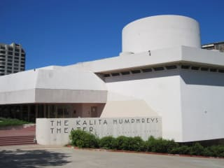 Kalita Humphreys Theater