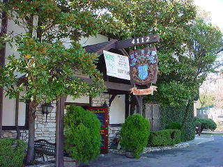 Austin photo: Places_Drink_The Draught House_Exterior