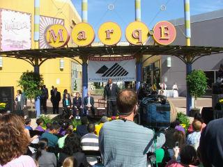 News_Marq*E Center_day_sign
