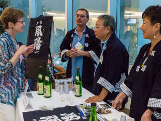 Sake Tasting & Discussion