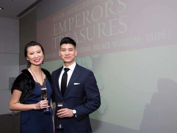 MFAH Emperors Treasures dinner, Jenny Lin, Victor Lee