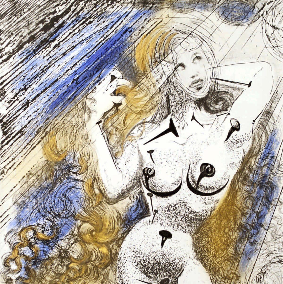 Individual-Marilyn Monroe by Salvador Dali