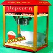 Купить аппарат попкорн