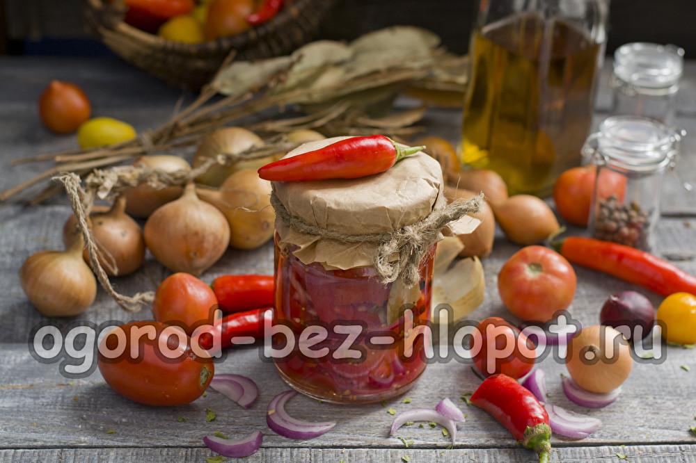 Лакомка из помидор на зиму