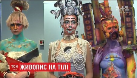Фестиваль боди арта видео