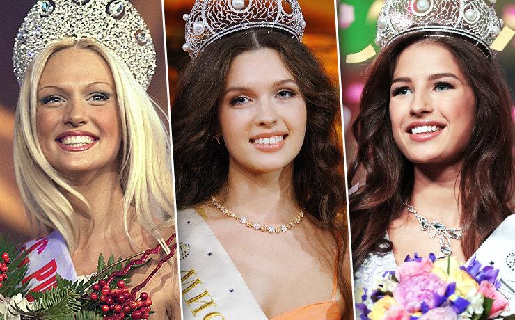 Мисс россии 2005
