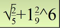 Сложение дробей с разными знаменателями калькулятор