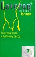 упаковка таблеток «Лаверон» для мужчин обычно зеленого цвета, они недорогие и помогают при решении вопросов, связанных с интимной жизнью и потенцией