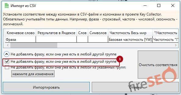 """Ключевое слово"""";""""Результатов в Яндексе"""";""""Слов"""";""""Символов"""";""""Частотность Весь мир"""";""""""""""""!Частотность !Весь !мир"""""""""""";""""Позиция в выдаче Яндекса"""