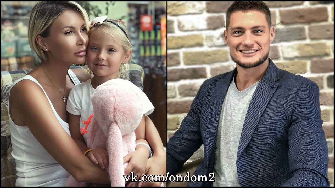 Элина камирен александр задойнов