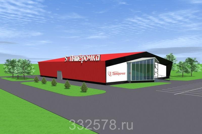 Пятерочка строительство новых магазинов