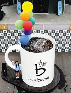 (Foto Caffe Bene)