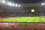 Стадион «Лужники», на котором прошёл матч