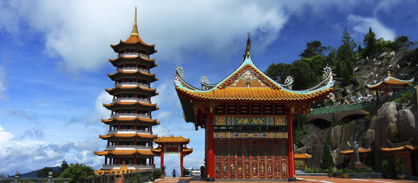 /destinations/far-east/malaysia/group-tours/Group tours index