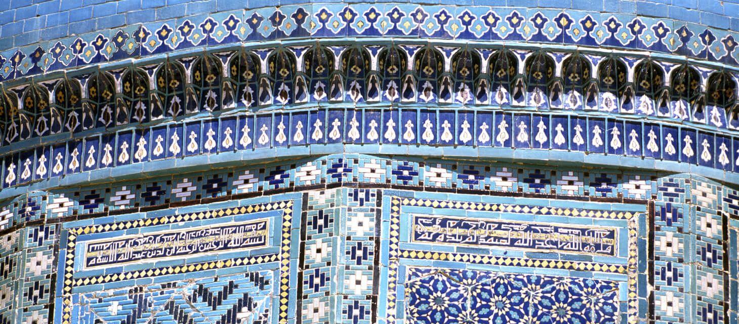 Uzbekistan:  Aboard the Orient Silk Road Express