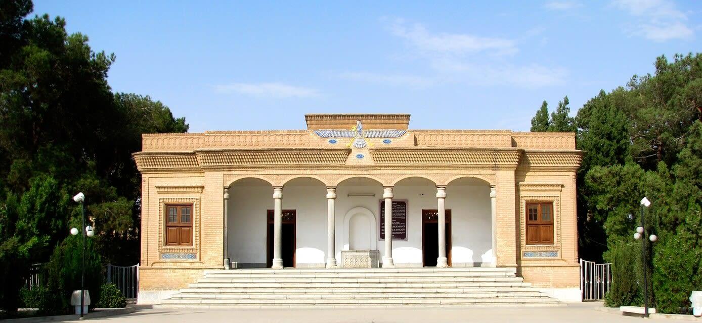 Iran, Persian Palaces and Gardens