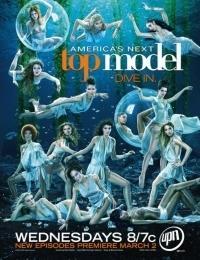Топ модели по американски 6