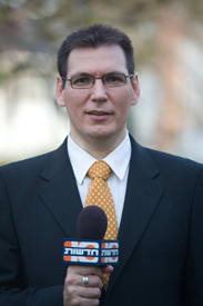 Israeli television reporter and White House correspondent Gil Tamary.