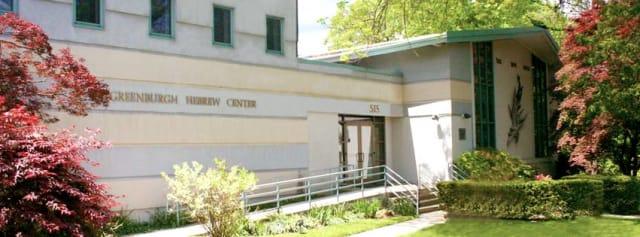 The Greenburgh Hebrew Center will host a Shabbat Hagadol dinner Friday, April 11.