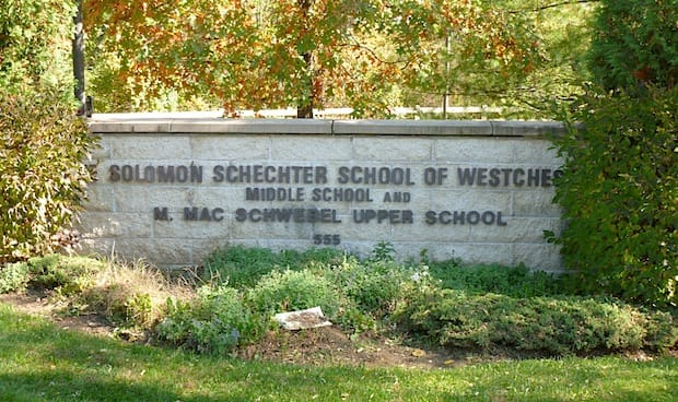 The Solomon Schechter school will host a forum Thursday for the Catholic and Jewish day school community to talk about tuition affordability issues.
