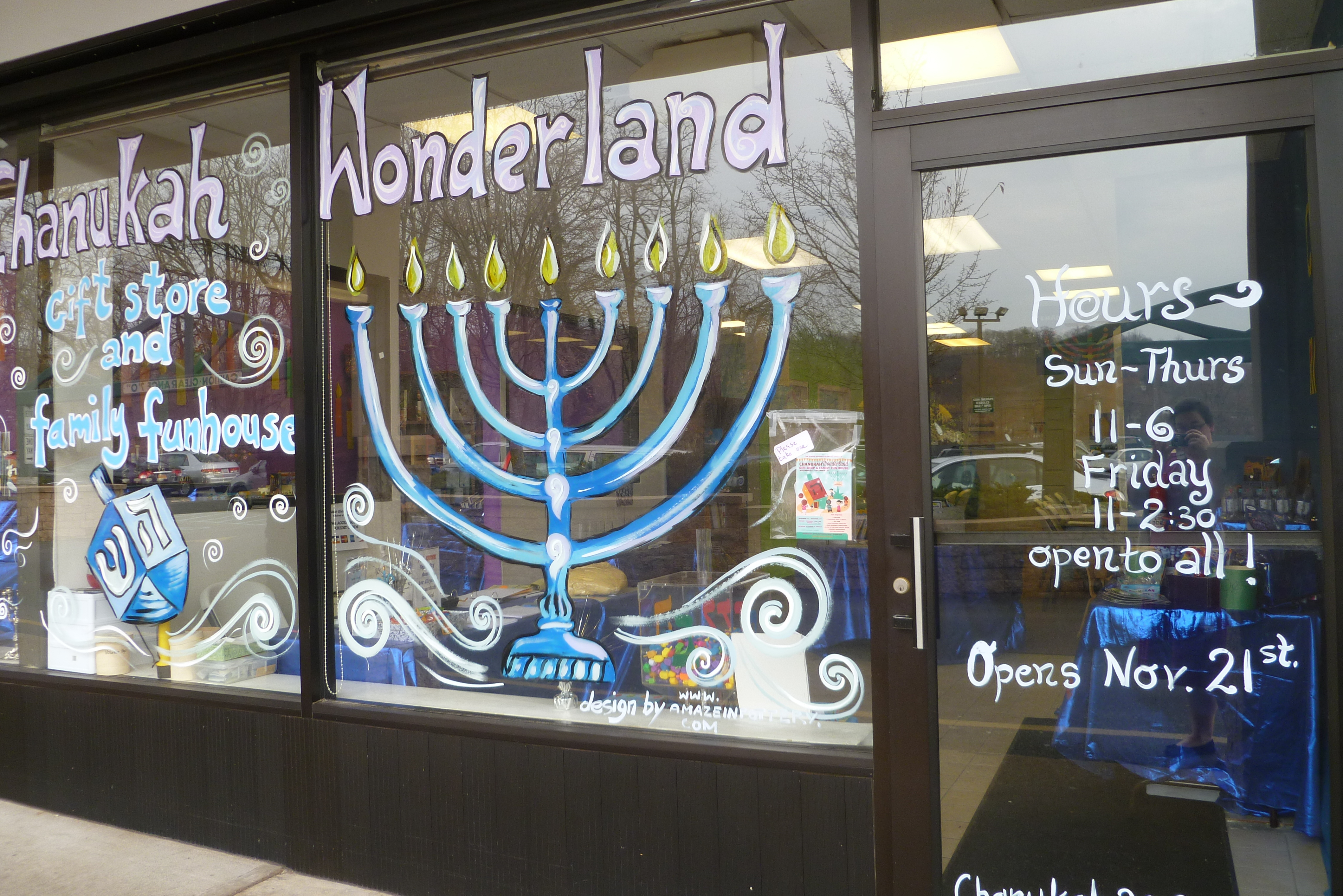 The Chabad of the Rivertowns has opened its annual Chanukah Wonderland in Ardsley.