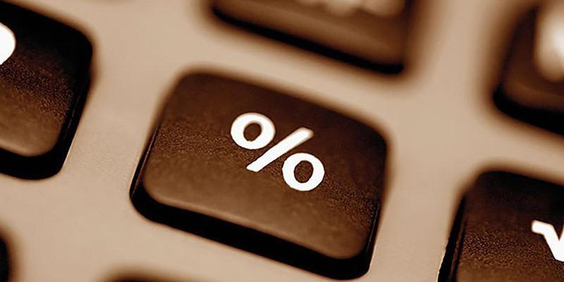 Как рассчитать сумму пени по ставке рефинансирования