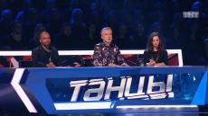 Танцы на ТНТ 4 сезон, 19 серия смотреть онлайн