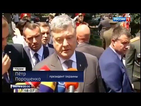 Видео новости украина россия онлайн