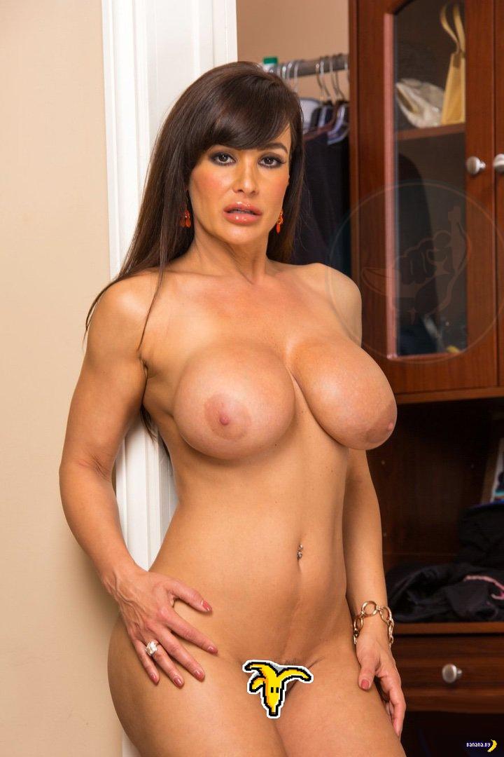 Лиза энн грудь
