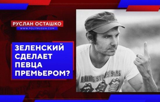 Последние новости в мире россии в украине