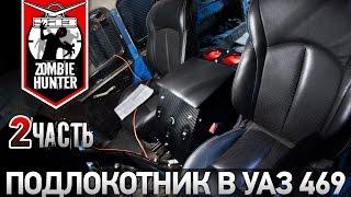 Enrique Iglesias - Tired of Being Sorry (текст и перевод песни)