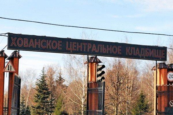 Перестрелка кладбище москва