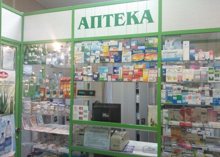 Что такое аптечный пункт