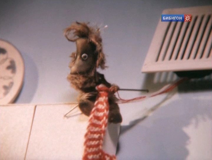 Нафаня фото с мультфильма