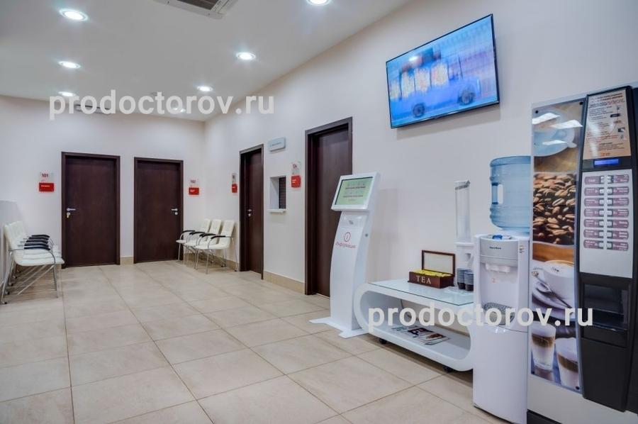 Медицинский центр говоров