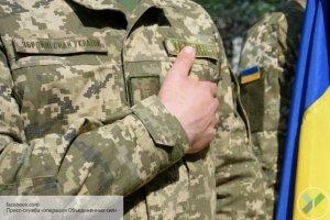 «Пропал солдат! Просим вернуть за вознаграждение»: на Украине ищут плененного в Донбассе бойца ВСУ