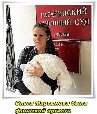 Вадим казаченко скандал
