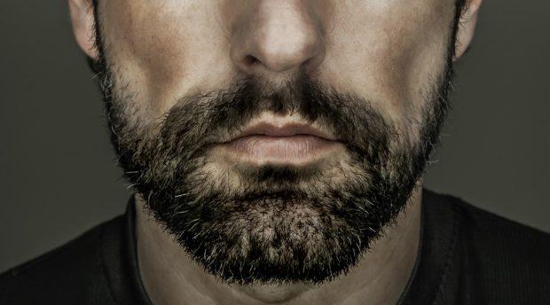 короткая бородка бальбо