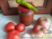 Фото к рецепту: Острая аджика из помидоров с яблоками, на зиму
