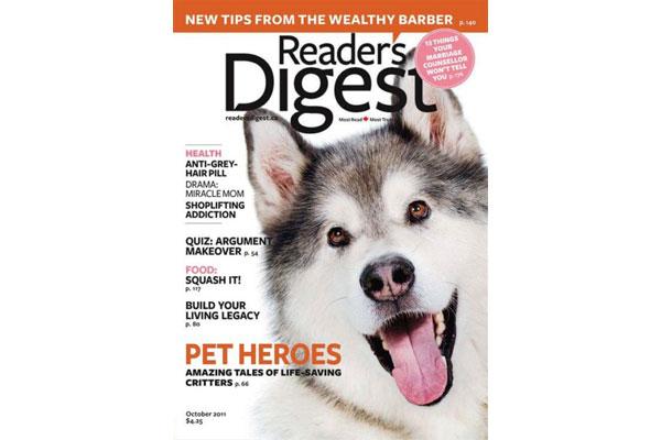 Самый известные журналы