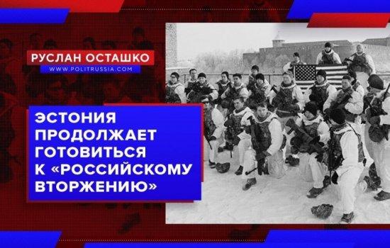 Последние новости украины мира россии